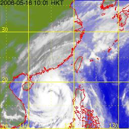 Hk_cyclone